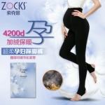 เลคกิ้งกันหนาวคนท้อง ขาเหยียบ สีดำ ความหนา 4200D บุขนกำมะหยี่ เอวปรับระดับได้ ราคา 490 บาท 3 ตัวขึ้นไป ตัวละ 450 บาท