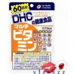 DHC Multi-vitamin 60 Days วิตามินรวมช่วยปรับความสมดุลและบำรุงร่างกาย ให้แข็งแรง สดชื่น มีสุขภาพและผิวพรรณที่ดี เหมาะสำหรับคนงานยุ่งไม่มีเวลาดูแลตัวเอง