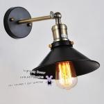 โคมไฟจานวินเทจ - เล็ก