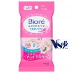 Biore Perfect Cleansing Cotton 10 Sheets แผ่นคอตตอนเช็ดเครื่องสำอางจากญี่ปุ่น ด้วยแผ่นคอตตอนเส้นใยธรรมชาติ 100% เนื้อนุ่มไร้แอลกอฮอล์ ช่วยทำความสะอาดเครื่องสำอางได้อย่างหมดจดแม้เครื่องสำอางชนิดกันน้ำ พร้อมมอยเจอร์ไรเซอร์สกัดจากธรรมชาติ สะดวกพร้อมใช้ทุกที่