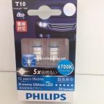 หลอด T10 Ultinon LED 360องศา 6000K/6700K