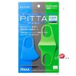 Pitta Mask Kids Cool 3 Sheets UV Cut มากกว่า 82% ปกป้องคุณได้มากกว่าด้วยเทคโนโลยีกรองมลภาวะ ผ้าปิดปากสำหรับเด็ก ช่วยกันยูวีได้ กระชับรับรูปหน้า พกพาสะดวก และสามารถซักกลับมาใช้ได้