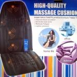 เบาะนวดไฟฟ้าใช้ในรถยนต์ เบาะนวดใช้ในบ้าน เอนกประสงค์ เก้าอี้นวด ไฟฟ้า ใช้งานได้ทั้งในบ้านพัก, ที่ทำงาน และ ในรถยนต์ car massage cushion Microcomputer cushion เบาะนวดไฟฟ้า เครื่องนวดหลังในรถยนต์ เบาะนวดหลังเก้าอี้นวดหลัง