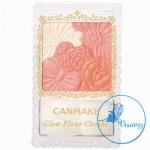 Canmake Glow Fleur Cheeks # 03 Fairy Orange Fleur โทมส้ม บลัชออนตัวใหม่ล่าสุด เนื้อฝุ่น พร้อมแปรงสีขาวในตลับ