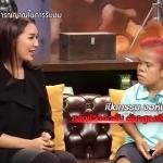 Weeknight Show คุยเปิดกรรมกับเจน ญาณทิพย์ - เทป 10 (26 พฤศจิกายน 2557)