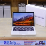 MacBook Pro (13-inch, Mid 2014) - Core i5 2.6GHz RAM 8GB SSD 128GB - FullBox