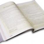 นิตยสาร-วารสาร