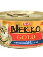 NEKKO TUNA AND CHCIKEN IN GRAVY เนโกะ อาหารเปียก กระป๋อง แมวโต ปลาทูน่าและเนื้อไก่ในน้ำเกรวี่