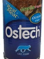 OSTECH OCEAN FISH ออสเทค อาหารเปียก กระป๋อง ปลาทะเล