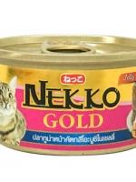 NEKKO TUNA TOPPING KATSUOBUSHI IN JELLY เนโกะ อาหารเปียก กระป๋อง แมวโต ปลาทูน่าหน้าคัตทสิโอะบูชิในเยลลี่