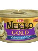 NEKKO CHICKEN TOPPING CHESSE IN GRAVY เนโกะ อาหารเปียก กระป๋อง แมวโต เนื้อไก่หน้าชีสในน้ำเกรวี่