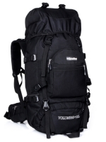 DF04 กระเป๋าเดินทาง Locallion สีดำ ขนาดจุสัมภาระ 65+10 ลิตร (เสริมโครง)