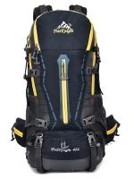 NL12 กระเป๋าเดินทาง สีกรมท่า ขนาด 45 ลิตร (เสริมโครง)