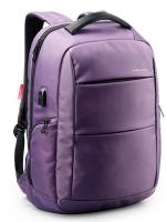 NB05 กระเป๋าทำงาน กระเป๋าโน๊ตบุ๊ค สีม่วง ขนาด 28.5 ลิตร