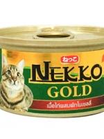 NEKKO CHICKEN MISED VEGETABLE IN JELLY เนโกะ อาหารเปียก กระป๋อง แมวโต เนื้อไก่ผสมผักใยเยลลี่
