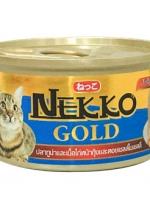 NEKKO CAN TUNA CHICKEN TOPPING SRHIMP & SCALLOP IN JELLY เนโกะ อาหารเปียก กระป๋อง แมวโต ปลาทูน่าและเนื้อไก่หน้ากุ้งและหอยเชลล์ในเยลลี่