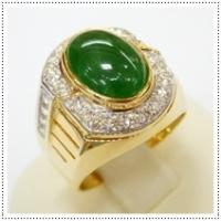 แหวนหยก (Jade)