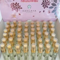 น้ำหอม Kanlaya 10 ml. Starter Set ขายส่ง 48 ขวด