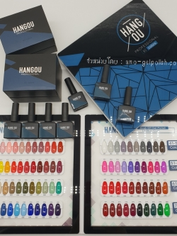 สีเจล HangOu Professional UV/LED 15ml