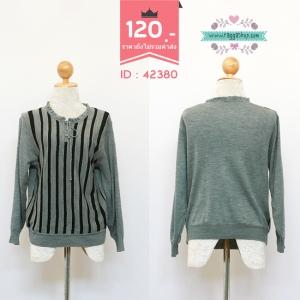 42380 size40 เสื้อคลุม เสื้อกันหนาว เสื้อไหมพรม