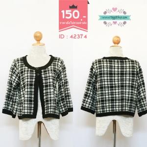 (ID 4269 จองคะ) 42374 size40 เสื้อคลุม เสื้อกันหนาว เสื้อไหมพรม