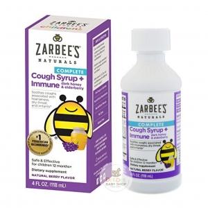 วิตามินเสริมภูมิคุ้มกันและบรรเทาอาการไอสำหรับเด็ก Zarbee's Naturals Children's COMPLETE Cough Syrup + Immnue