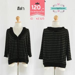 (Id 4288 จองคะ) 42325 size L-XL-XXL เสื้อคลุม เสื้อกันหนาว เสื้อไหมพรม