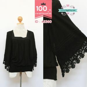 (ID 4269 จองคะ) 42360 size40 เสื้อสีดำ