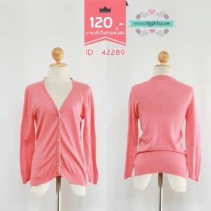 42289 size40 เสื้อคลุม เสื้อกันหนาว เสื้อไหมพรม
