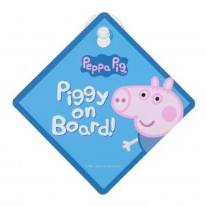 ป้ายสัญลักษณ์ติดรถยนต์ Peppa Pig & George Baby on Board Sign (George)