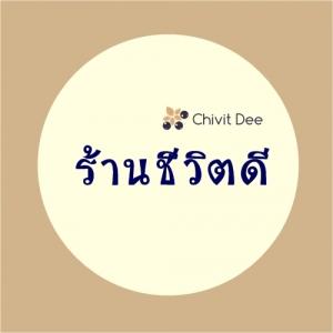 Chivit Dee