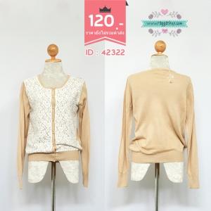 42322 size M-L เสื้อคลุม เสื้อกันหนาว เสื้อไหมพรม