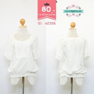 (ID 4272 จองคะ) 42356 size42 เสื้อคอกลมสีขาว