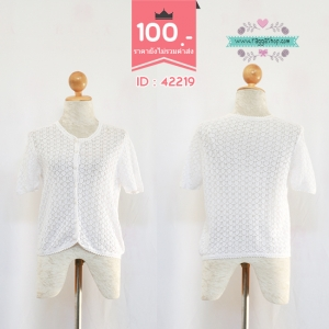 42219 size38 เสื้อคลุมเนตติ้งสีขาว