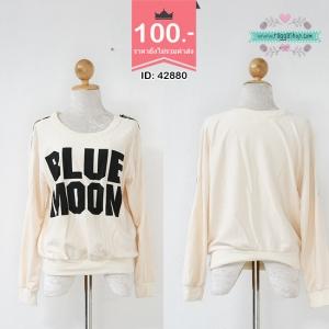 42880 size40-44 เสื้อกันหนาว cotton หนาสีครีม