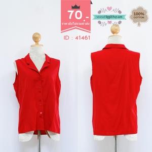 size SL40 เสื้อแขนกุดสีแดง