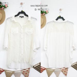 44301 free size เสื้อสีขาวผ้าลูกไม้