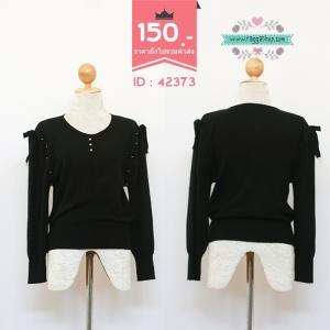 42373 size40 เสื้อคลุม เสื้อกันหนาว เสื้อไหมพรม
