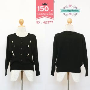 (ID 4247 จองคะ) 42377 size44 เสื้อคลุม เสื้อกันหนาว เสื้อไหมพรม