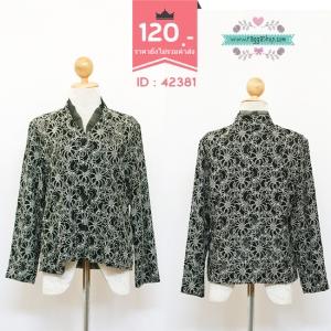 (ID 4251 จองคะ)42381 size42 เสื้อคลุม เสื้อกันหนาว เสื้อไหมพรม