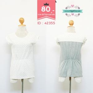 (ID 4262 จองคะ) 42355 size36 เสื้อสีขาวเทา