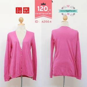 42664 size44 เสื้อคลุมคาร์ดิแกนสีชมพู