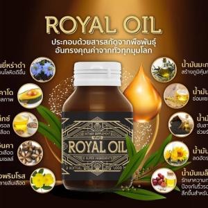 ROYAI OIL สร้างภูมิต้านทาน ต่อต้านอนุมูลอิสระ ปกป้องโรคร้าย