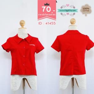 41455 size s34 เสื้อเชิ้ตสีแดง