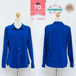 (Id 4234 จองคะ)41564 size XXXXL46 เสื้อเชิ้ตสีน้ำเงิน