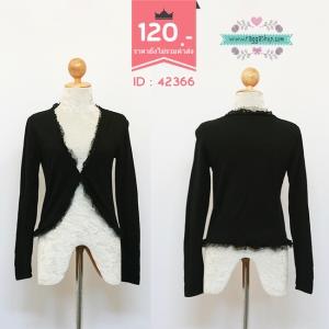 42366 size36 เสื้อคลุม เสื้อกันหนาว เสื้อไหมพรม