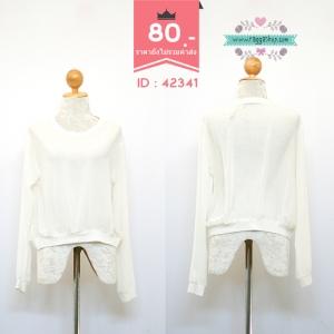 (ID 4262 จองคะ) 42341 size 38 เสื้อชีฟองสีขาว