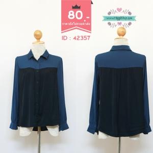 42357 size42 เสื้อเชิ้ตสีน้ำเงิน