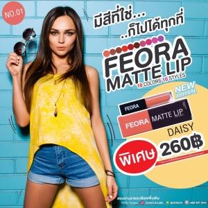FEORA MATTE LIP NO.01 DAISY