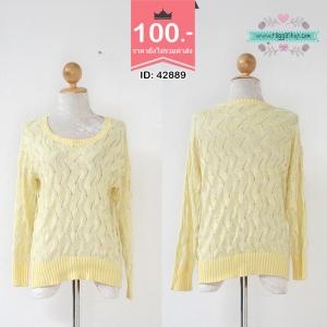 42889 size44 เสื้อไหมพรมสีเหลือง